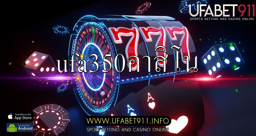 ufa350คาสิโน